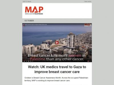 Charity emails - Medical Aid for Palestinians